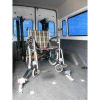 供应xinder 轮椅固定装置车用轮椅安全锁紧装置X-801-1