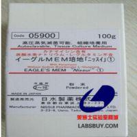 日本热销NISSUI日水培养基诊断试剂05900微生物细菌全套检测培养基超纯高纯300g