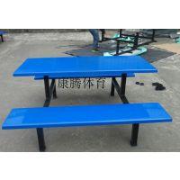 东莞康腾体育供应玻璃钢餐桌椅 食堂连体餐桌 六人位员工桌椅批发