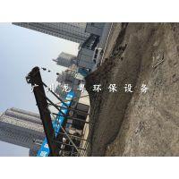 【质量好】污泥脱水机 广州哪家的带式压滤机效果好