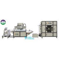 定制型全自动非标不干胶卷对卷丝印机