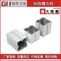 展会搭建四槽方柱 八分方铝型材加厚款 氧化银色特装大方柱生产厂家