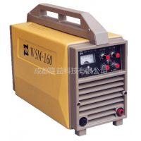 供应拉萨时代氩弧焊机WSM-160