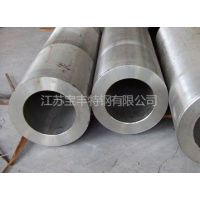 供应宝丰 无缝不锈钢管、标准GB/T14976-2002