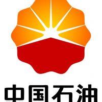 苏州申鹏石油化工有限公司