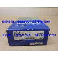 MP-15 美国SEALMASTER轴承规格 SPB-110-2