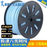 厂家供应 优质六类 通信线缆 CAT6 UTP 六类网线 网络线 5*2*0.57