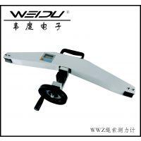 韦度绳索张力仪WWZ钢丝绳张力仪锚索测力计张力