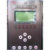 许继电气微机综合保护WGB-55、WGB-55C