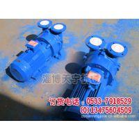 塑料包装真空泵、挤出机除气,定型台,真空干燥、罗茨真空泵机组