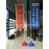 广州广告旗帜定做 数码印刷旗帜画面 注水广告旗