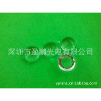 15MM迷你手电筒聚光凸透镜、移动电源手电筒透镜、16MM平凸透镜