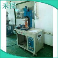 大量供应 全自动热转印机器设备 优质热转印杯机器