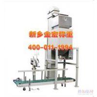 供应化工、粮食行业ICS-60定量包装秤