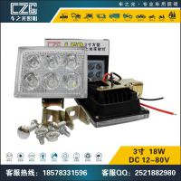 18W LED工作灯  工程叉车辅助灯 越野车项灯 挖掘机加装车灯