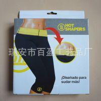 厂家直销hot shapers裤子健身裤瘦身裤健美裤TV产品外贸减肥裤