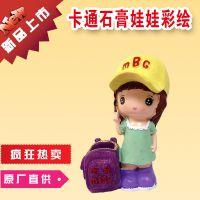 帽子女孩笔筒石膏 石膏像乳胶模具 彩绘模具批发 厂家自主生产