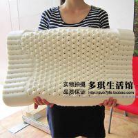 泰国天然乳胶枕头 颈椎枕 保健枕 护颈枕 枕芯 改善睡眠 批发分销