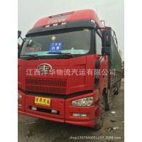 江西高安汽运 出售蓝色解放新大威前四后八二手货车 可按揭