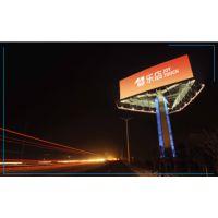 天津滨海机场广告【机场大道单立柱】广告价格