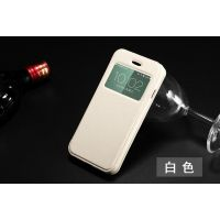 iphone6手机壳皮套软全包6plus保护外套翻盖式4.75.5寸苹果6六男女通用