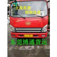 东莞市望牛墩发往湖北省宜昌市的货运公司有哪些?物流专线电话是15818368941