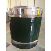 长期供应伊朗橡胶油 桶装散水都可 粘度40 价格优惠 欢迎咨询
