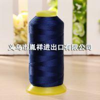 箱包皮具缝纫线定制批发,胤祥线业生产涤纶高强线