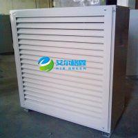 艾尔格霖S534冷热水型工业暖风机铜管换热器热水暖风机