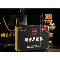 京众康茯茶秦御蛹虫草黑色礼盒