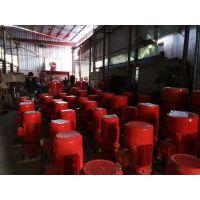 XBD10/40-SLH建筑喷淋消防泵XBD12/40-HY 消火栓加压泵 上海泉尔泵