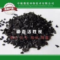 北京椰壳活性炭厂家