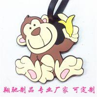东莞翔驰厂家现模环保PVC软胶行李牌 滴胶猴子吊牌 猴年促销礼品 可定制 handbag tag