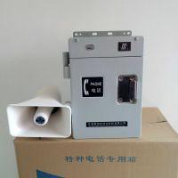工业大型车间生产指令广播话站铃声放大带声光灯HAT86(XII)P/T-D-C-E