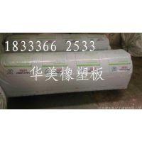 供应优质 B1 华美橡塑板 B1阻燃、保温、隔热、吸音