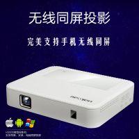 豪韵佳H3000投影仪 口袋微型高清迷你投影机 苹果安卓手机同屏