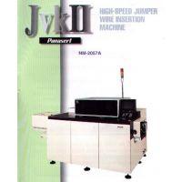日本 松下Panasonic JVK2自动跳线插件机 Jumper 销售或租赁