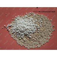空气压缩机专用干燥剂生产厂家