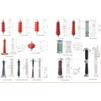 供应无间隙金属氧化物避雷器 YH5WZ-51/134浙江永固电缆附件有限公司