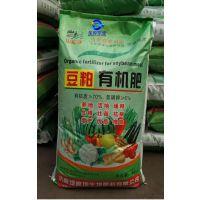 编织袋厂家定做肥料包装袋有机肥彩印编织袋