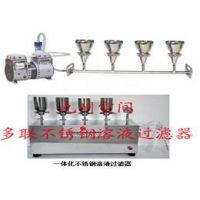 北京九州供应多联不锈钢溶液过滤器/不锈钢过滤器厂家