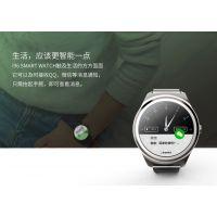 心率手表厂家 智能手表 温度计 GPS定位智能手表专业生产厂家