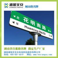 上海路名牌定制厂 湘旭路名牌制作专业取材适应各种恶劣气候