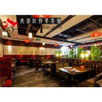 合肥川菜馆装修湘菜馆装修风格设计浓郁的地方风味
