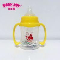婴乐美婴幼儿PP奶瓶180mL宝宝宽口双耳自动吸管带柄奶瓶批发供应