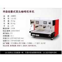 欧罗巴包邮LU-2G意式商用双头咖啡机进口半自动蒸汽专业奶茶