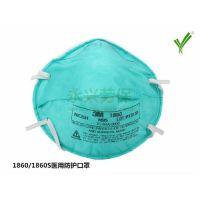 防尘口罩|永兴劳保|工业防尘口罩