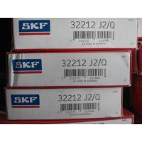 SKF进口轴承7308BCEBP 主轴高速轴承