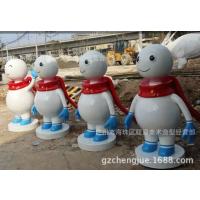 提供优质玻璃钢雪人雕塑批发 来样来图定做