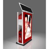 新能源太阳能供电垃圾箱 户外照明广告垃圾箱批发销售15050955766